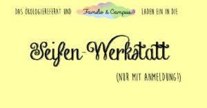 Seifen-Werkstatt - Wir möchten mit Euch Seife gestalten! @ AStA Beratungsbüro | Kiel | Schleswig-Holstein | Deutschland